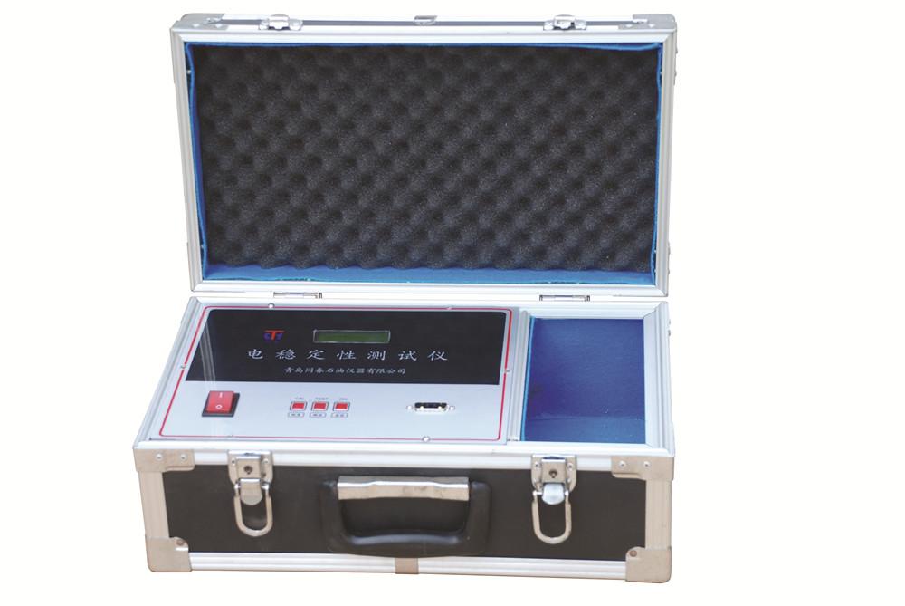 电稳定性测定仪